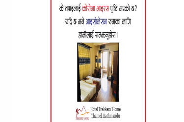 Hotel Isolation in Kathmandu and Precautions